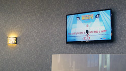 Saturn Digital Media digital signage screen at Libro Financial Group London West thumb